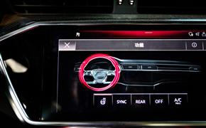 冬天不冻手 奥迪A6安装电加热方向盘