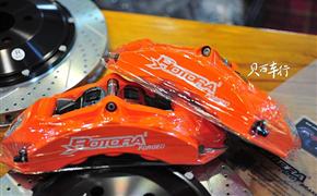 新款宝马X3•G08改装Rotora刹车