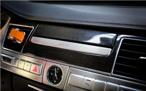 老款奥迪A8更换碳纤维内饰