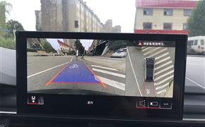 20款21款新款奥迪A4L A5原厂360全景影像,全方位查看车身四周,杜绝视角盲区。