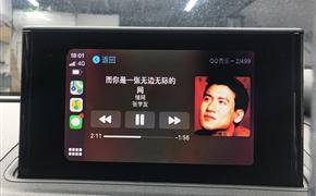奥迪原车屏幕升级无线carplay功能,直接对插无损安装,轻松解决在线听歌看视频的车载娱乐问题。