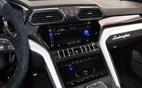 兰博基尼URUS改装OEM干碳纤维内饰,中控面板茶杯饰台空调出口车门贴片