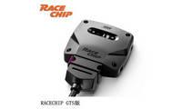 RaceChip外挂电脑 本田CIVIC X 十代思域1.5T 适用