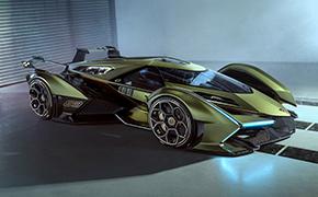 V12 Vision Gran Turismo